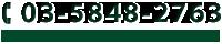 03-5848-2763
